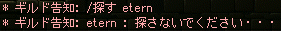 2007061114.png