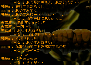 2007061126.png