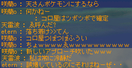2007062514.png