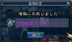 ScreenShot2011_0514_015034967.jpg