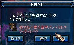 ScreenShot2011_0514_023250912.jpg