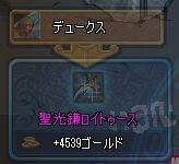 ScreenShot2011_0514_041857256.jpg