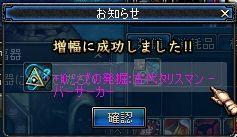 ScreenShot2011_0514_043246731.jpg