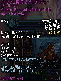 ScreenShot2011_0514_044141975.jpg