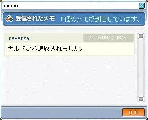 10.26.1.jpg