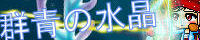 banner-mini
