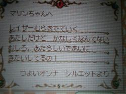 shiru1
