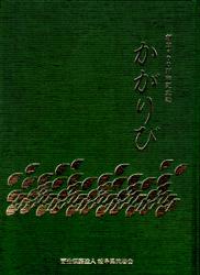 110513-6.jpg