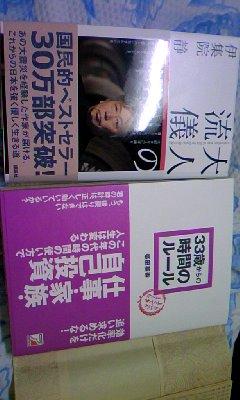 moblog_d44d7b4f.jpg