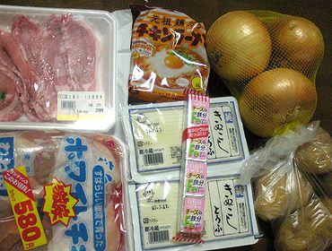 kaidashi20070713.jpg