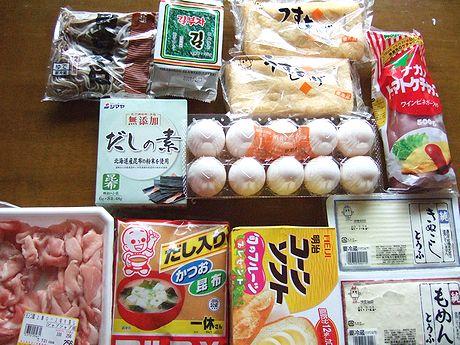 kaidashi20070717.jpg