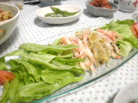salad20070703.jpg