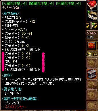 20070911152049.jpg