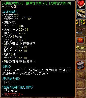 20070911152055.jpg
