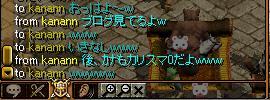 20070911152103.jpg
