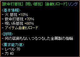 20070918205839.jpg