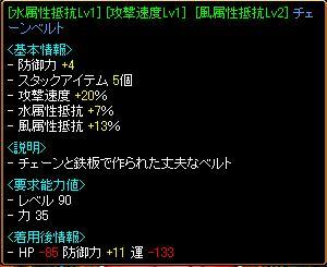 20070918205844.jpg