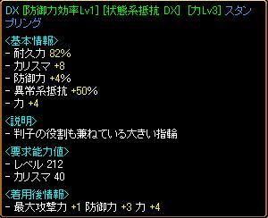 20070918205851.jpg