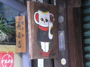 shikotyu2-7.jpg