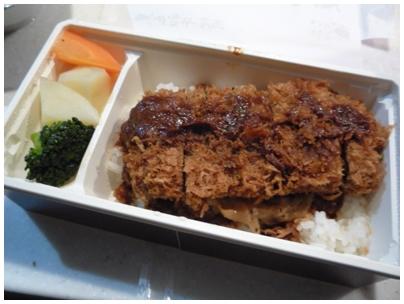 神戸洋食カツレツ弁当