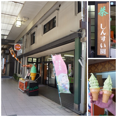 坂出商店街3