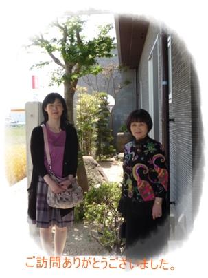 宣子さん・真紀子さんの訪問