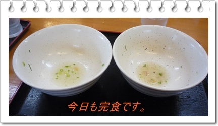うどん一福3