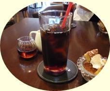 Boite Cafe4