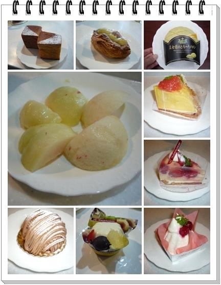 フランセケーキ