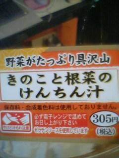 20061109232255.jpg