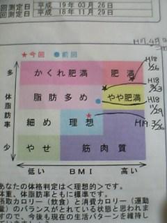 20070327074628.jpg
