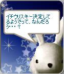 yu-ri2.jpg