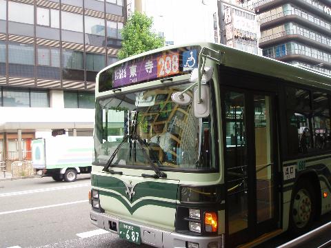 20071020081414.jpg