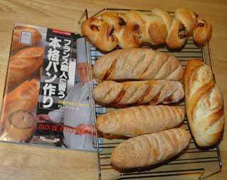 ケフィア酵母のパン