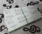ticket6240102000.jpg