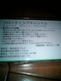 ロールちゃん 001