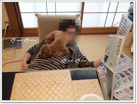 2011 04 29_ぷーとか。_00771