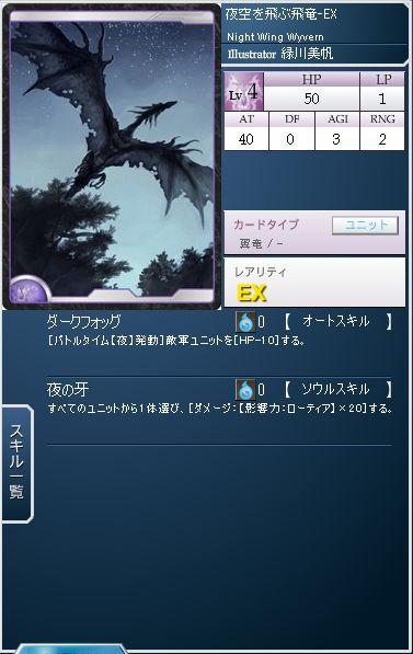 20070125133510.jpg