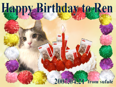 HappyBirthdayRen2007.jpg