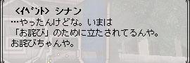 (´・ω・`)カワイソス