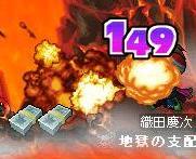Maple02922.jpg