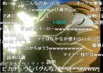 20070401222258.jpg