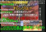 STAGE2220070323112117.jpg