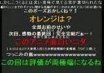 STAGE2220070323112134.jpg