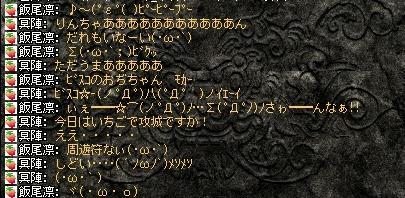 りんちゃん(・∀・)