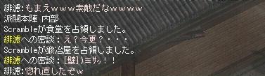 くみちゃん
