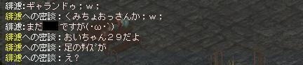 ぎゃらんてぃ!