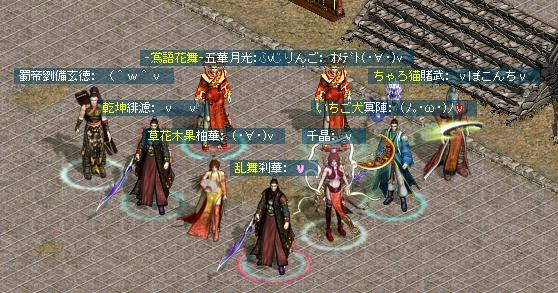 (ノ。・ω・)ノ