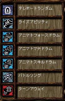 AS2007062106301404.jpg