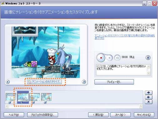 PStory_Custom01.png